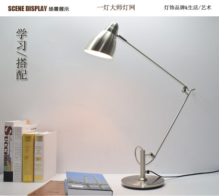 где купить Desk Lamps simple office desk computer design eye care study reading work drawing LED desk lamp LU623 ZL481 по лучшей цене