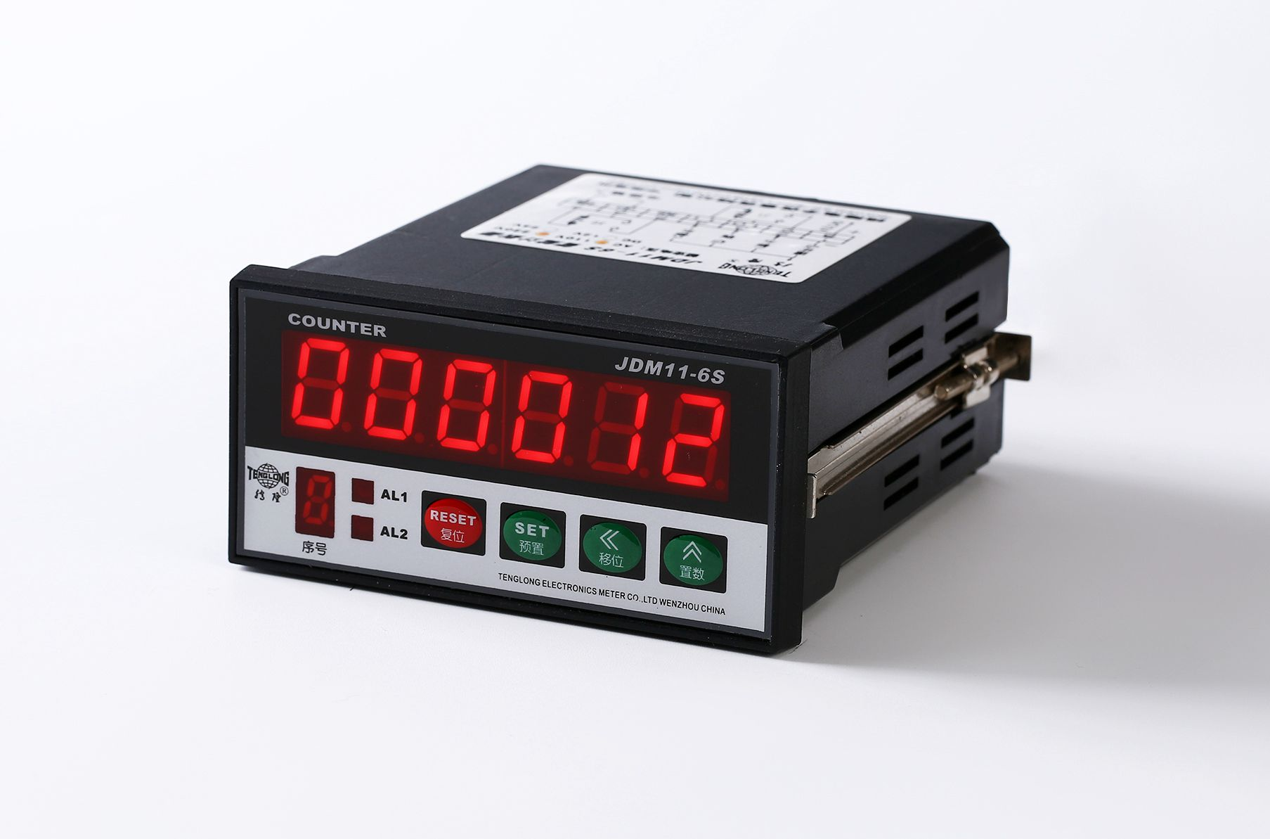 Intelligent Counter Meter JDM11 6S Two Sets of Multiple Sets of Output Options