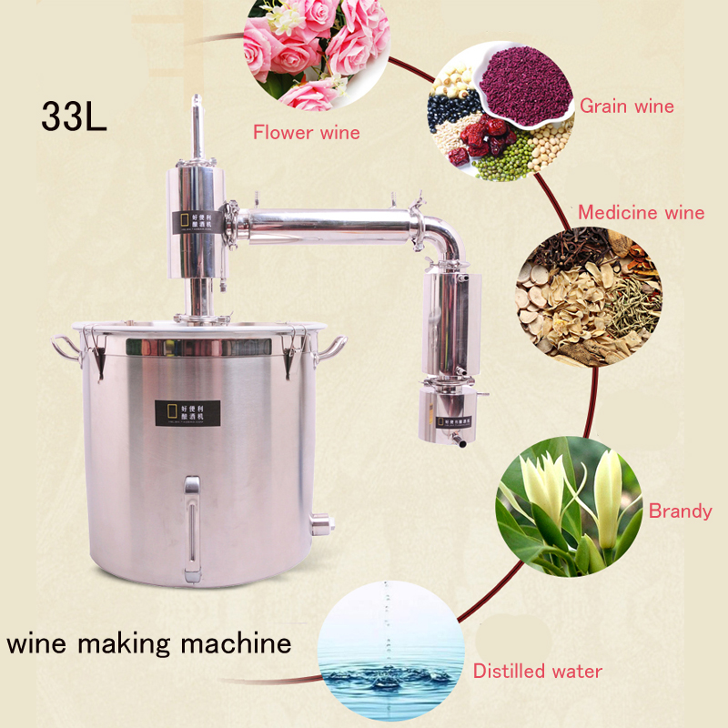Automatic Wine Making Machine 33L 71L Commercial Liquor Making Machine Wine Brewing Device Household Wine Steamer
