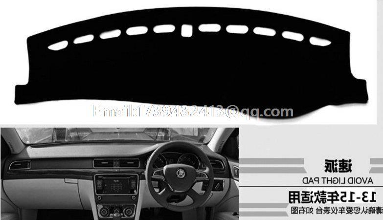 For Skoda Superb B6 2008 2009 2010 2011 2012 2013 2014 2015 Dashmats Car-styling Accessories Dashboard Cover RHD
