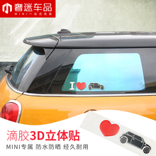 1pcs 17cm*4cm 3D Crystal Epoxy  ILOVEMINI car Window stickers Body tail decoration styling for BMW MINI cooper