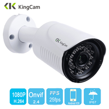Kingcam Outdoor IP Camera 1080P 25fps 2.8mm Wide Angle Metal Case CCTV Video Surveillance Bullet O Cameras  Waterproof Cam
