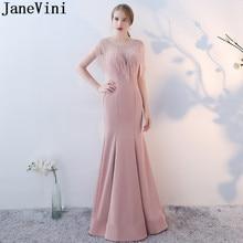 Buy nude bridesmaid dress and get free shipping on AliExpress.com bc2b983caa43