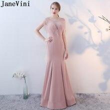 7ede6c545ed JaneVini Обнаженная розовый бисером Длинные Свадебные платья Русалка  Элегантное платье для Свадебная вечеринка Бисер иллюзия кра.