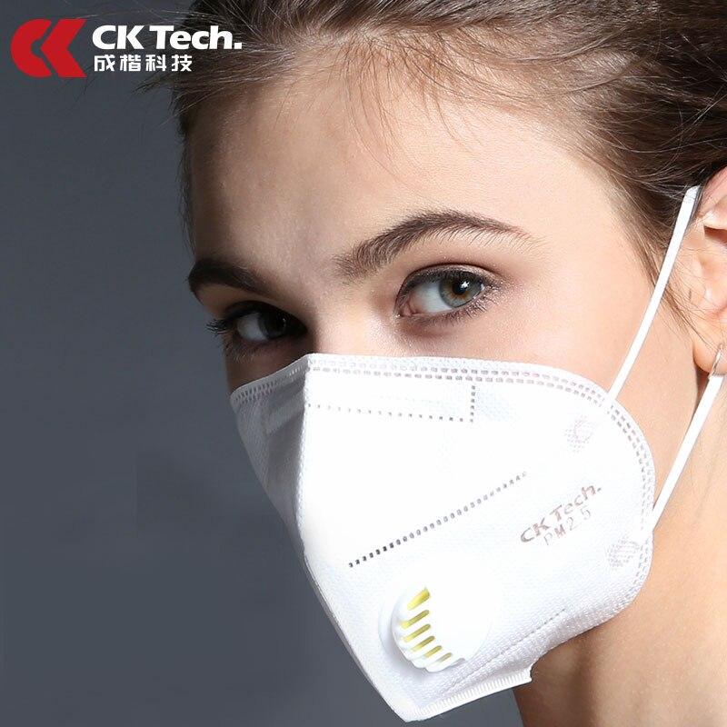 maschera valvola n95