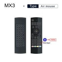 MX3 Air Мышь Подсветка дополнительно MX3 мини-клавиатура 2,4G ИК-пульт обучения Fly air Мышь для Android Smart ТВ коробка