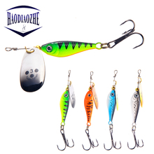 HAODIAOZHE Hot Spoon VIB Rotating Sequins Hard Lures 15g 20g 25g Jigging Lure Metal Fishing Tackle Isca Baits YU194
