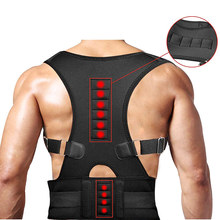 Shoulder Back Humpback Correct Belt Magnets Posture Corrector Back Support Brace Postural Correction Belt Chiropractic Vests