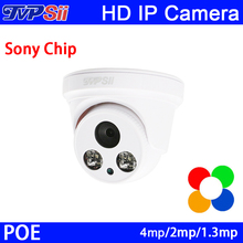 4pcs A Lot Two Pcs Array Leds Plastic Case 4MP/1080P/960P HD Indoor Dome ONVIF IP Security CCTV Camera Free Shipping