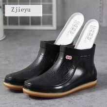 Ankle Round Toe New Men's Rain Shoes Rain Boots Men Short Wa