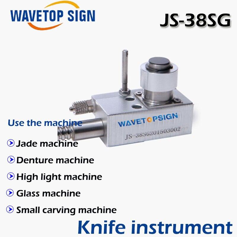 Knife instrument JS-38SG tool setting gauge Jade machine Denture High light machine Glass machine Small carving machine high accuracy tool settle gauge wireless cnc router machine tool setting gauge height controller dt02
