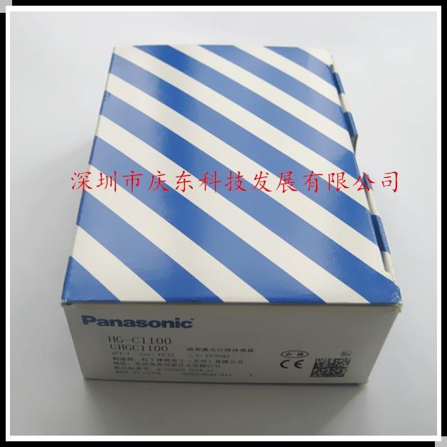 Free Shipping Genuine authentic for Panasonic Laser Displacement Sensor HG C1100 Ranging