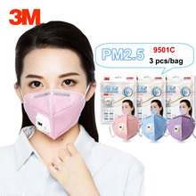 3M 9501C Dust Mask Anti PM2.5 Anti influenza Breathing valve Bicycle Riding Comfortable Face Mask KN95 Safety Masks