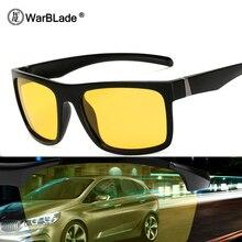 WarBLade мужские солнцезащитные очки для ночного вождения, поляризационные, для ночного видения, мужские очки, новинка, классические дизайнерские, брендовые, желтые, с антибликовым покрытием