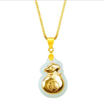Natural White HeTian Yu 100% Pure Solid 18 K Gold inlaid Lucky Money Bag Blessing Pendant + Necklace + Certificate Fine Jewelry