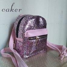 Caker бренд Для женщин розовый с блестками рюкзак черный, серебристый цвет Сумки на плечо Леди Мода pu элегантный дизайн назад к Школьные сумки 2017