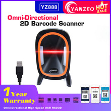 Yanzeo YZ888 High Speed Omni USB RS232 Omni Directional 2D Image Barcode Scanner compos bc2020 omni directional laser barcode scanner