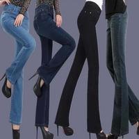נשים הגעה חדשות אבוקות זיקוקי רטרו מכנסיים ג 'ינס לחתוך אתחול גבוה מותניים ג' ינס רגל רחב