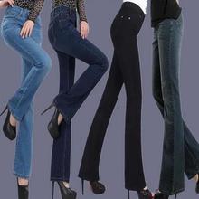 Новое Прибытие Женщины Ракетницы Брюки Высокой Талии Загрузки Вырезать Джинсы Ретро Вспышки Широкую Ногу джинсы