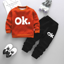 children clothing set autumn winter new cotton long sleeve sport suit boys girls casual plus velvet