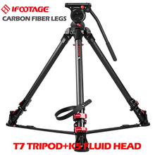 IFOOTAGE Wild Bull T7 Carbon Fiber Legs Skilled Tripod with IFOOTAGE KOMODO K5 Fluid Head for GH5 5D A7S DSLR Digital camera Rig