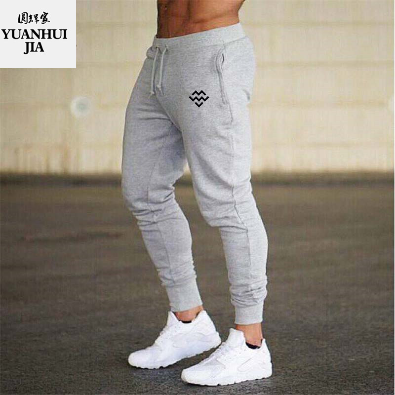 2018 New Men Joggers Brand Male Trousers Casual Pants Sweatpants Jogger Casual Elastic cotton fashion Fitness Workout pan