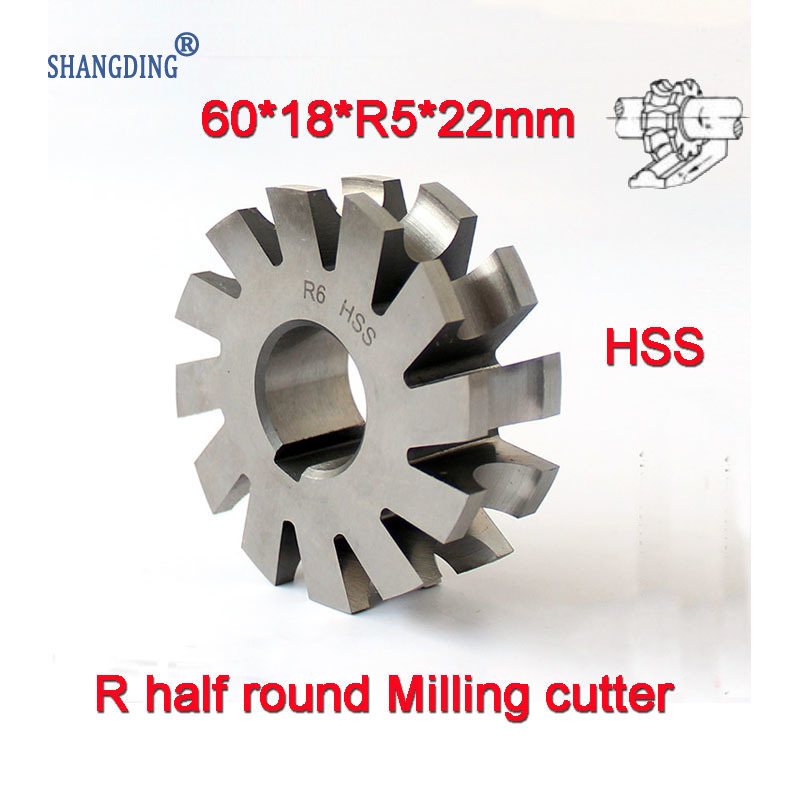 R5  60*18*R5*22mm Inner Hole HSS Concave Radius Milling Cutters R Half Round Milling Cutter Free Shipping