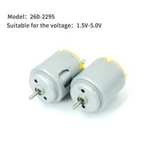 3pcs 16000RPM Mini DC motor 15V-5V Micro DC Motors for DIY Toys Hobbies Smart Car MOTOR 260 Small Motor