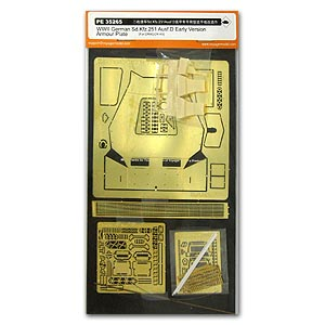 KNL HOBBY Voyager Model PE35265 World War II German Army Sd.Kfz.251 armored vehicles early armor plate modification гамак двухместный туристический voyager