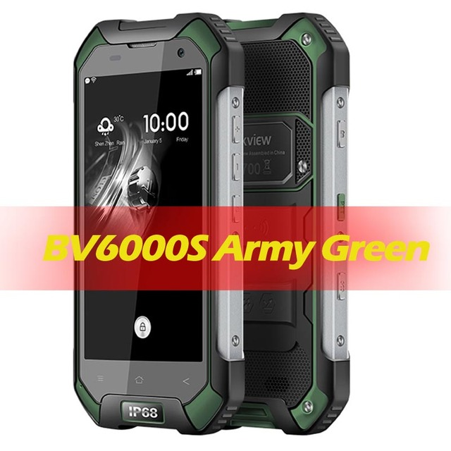 BV6000S Army Green
