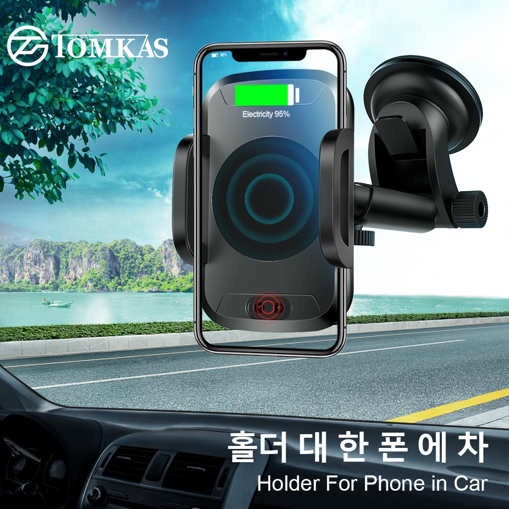 TOMKAS Holder For Phone in Car Qi Wireless Charger For iPhone X 8 Plus Mobile Phone Support Car Phone Holder For Samsung S9 S8  TOMKAS Holder For Phone in Car Qi Wireless Charger For iPhone X 8 Plus Mobile Phone Support Car Phone Holder For Samsung S9 S8