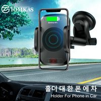TOMKAS Holder For Phone in Car Qi Wireless Charger For iPhone X 8 Plus Mobile Phone Support Car Phone Holder For Samsung S9 S8
