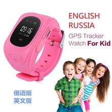 GPS Smart Watch Wristwatch SOS Location Finder Locator Tracker Kid Safe Monitor Relogio Infantry Relogio Menino Smartwatch F29