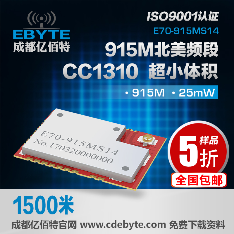 915MHz wireless module, CC1310 serial transceiver, FEC error correction, North American frequency band, 915M patch type drf4431f13 433mhz 13dbm rf wireless transceiver module