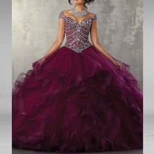 RONGNIUNIU 2019 Ball Gown Quinceanera Dresses Sweet 16