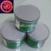 Offset Short Wave Red 254 Nm Fluorescent Anti Counterfeit Printing Ink 0 5KG Short Wave Red
