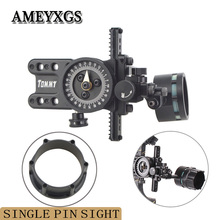 1set Hunting Compound Bow Sight Set Single Pin Sighting Magnification Glass With Adapter Shooting Archery Accessories