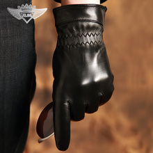 Warm Winter Mens Gloves ,Genuine Leather,Black Leather Gloves,Male Gloves,Winter Men, Free Shipping J22