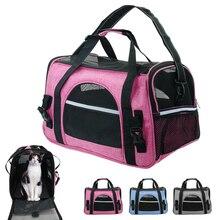 휴대용 개 고양이 캐리어 가방 애완 동물 강아지 여행 가방 통기성 메쉬 작은 개 고양이 치와와 캐리어 나가는 애완 동물 핸드백