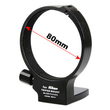 Adaptateur de bague de collier de montage de trépied en métal pour appareil photo reflex numérique Nikon Nikkor AF S 80 200mm f/2.8D noir