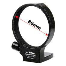 Kim Loại Gắn Chân Máy Vòng Cổ Adapter Dành Cho Máy Ảnh DSLR Nikon Nikkor AF S 80 200 Mm F/2.8D Đen