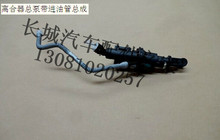 With pipe assembly factory 1608200XSZ08A the Great Wall hover H24G15B1.5T engine clutch pump