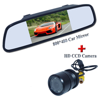 28mm car reversing camera +car rear mirror monitor with 5HD 800*480 monitor satisfy for all cars as for Nissan for kia ect