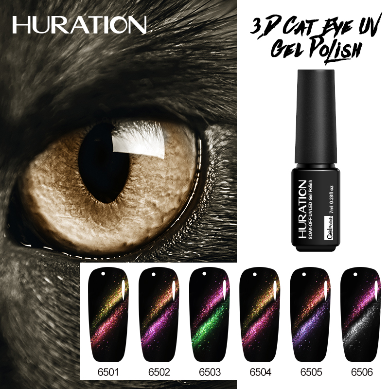 Huration Latest Magnetic Color Gel Polish Diamond 3D Cat Eye Chameleon Nail Polish Needle Gel Nail Art Of Eye Cat Varnishes