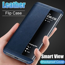 Window View Flip Case For Samsung Galaxy S7 Edge S8 S9 S10 Plus Luxury PU Leather Cover for Note 8 Note 9 A6 A7 A9 J6 2018 Coque стоимость