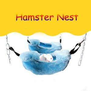 Hamster Nest Banana Style Hang