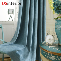 DSinterior High Quality Solid Color Chenille Blackout Curtain For Living Room Window Custom Made
