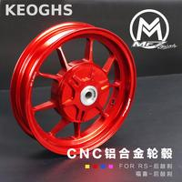 High Quality Motorcycle Rear Wheel Rim Forged Aluminum 10 Inch For Yamaha Jog Rs Force 50cc Scooter Replacement