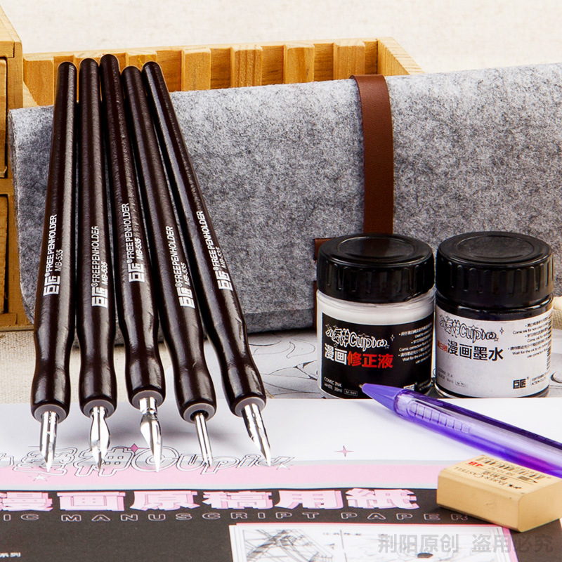 GREAT MASTER Japen Dip Pen Fountain Pen Professional Comics Tools Comics Dip Pen 5 Shaft 5 Set Nib with 2 inks DP033