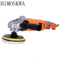 HIMOSKWA 125mm Electric Angle Grinder Power Tools cutting Machine Electric Tool for Grinding of Metal Woodworking